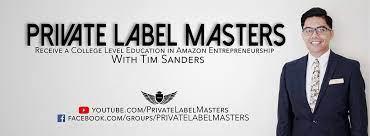 private label masters